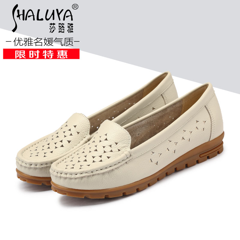 Shalu ya 2015 summer peas shoes women leather flat with round leisure hollow singles shoes low heel shoes mom