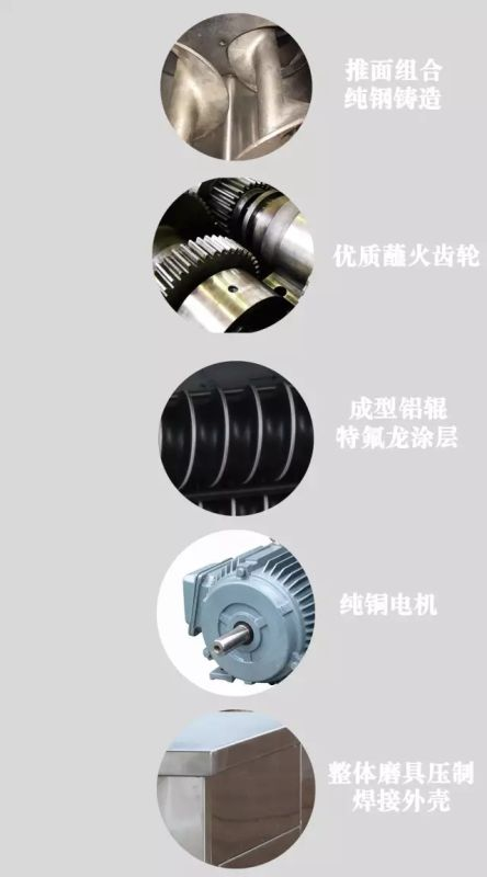 Shandong pigeones MG70-2 three-phase electric small commercial spray head 6 round steamed bun machine