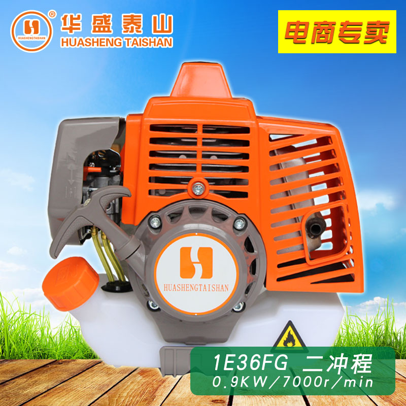 Shandong shing tai shan authentic 1E36FG two stroke brush cutter mower lawn mower gasoline engine can be equipped with factory outlets