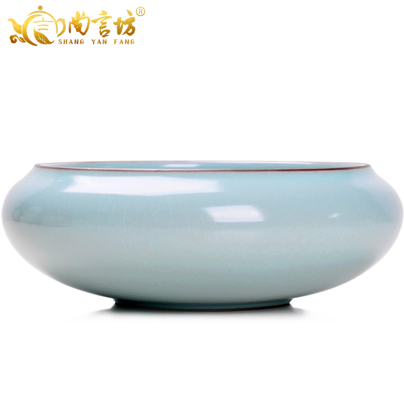 Shang yan fang kung fu tea accessories tea cup azure opening film ru tea to wash large ceramic tea wash wash pen wash