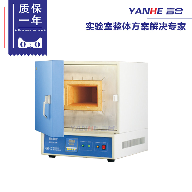 Shanghai a constant SX2-2.5-12NP programmable electric resistance furnace/industrial electric furnace/muffle furnace