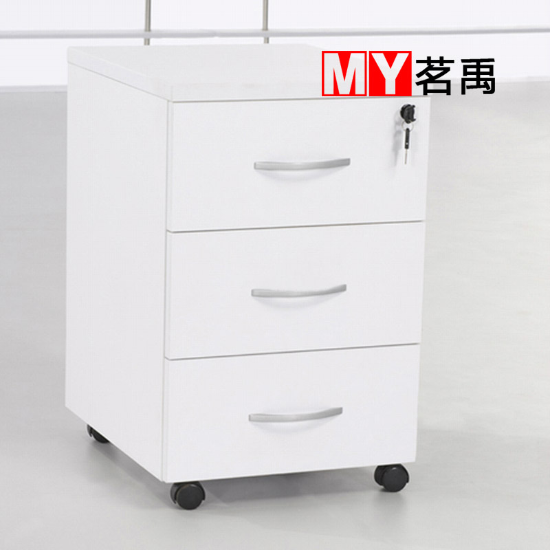 Shanghai beijing office furniture file cabinet activities cabinet mobile aigui three pumping activities cabinet lockable cabinet