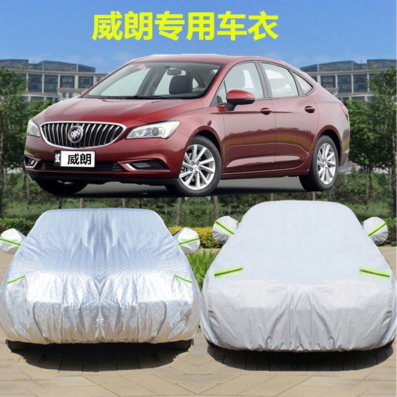 Shanghai gm buick weilang dedicated sunscreen thick sewing car hood rain snow cover car sun shade cloth poncho