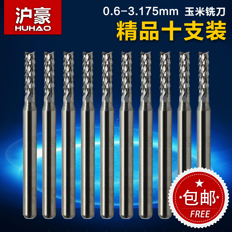 Shanghai hao 3.175 imports of tungsten steel knife engraving machine pcb circuit board milling corn milling cutter knife gong 10 6åªsuit