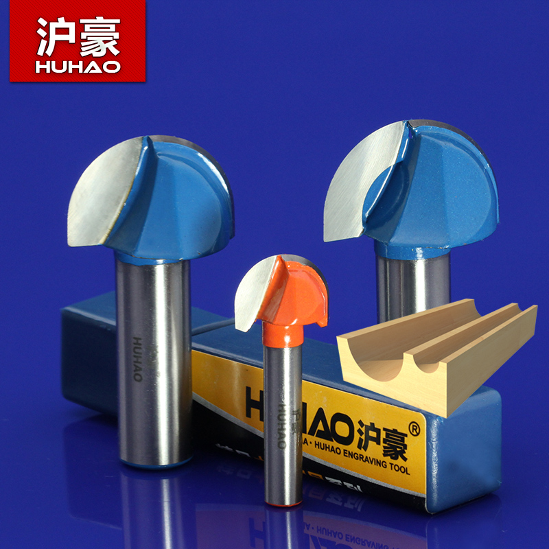 Shanghai hao boutique metric round slotting cutter knife woodworking cutter gong knife trimming electromechanical wood engraving and milling machine heads