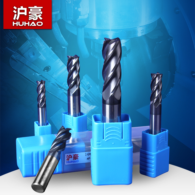 Shanghai hao coating milling cutter 4 tungsten steel blade cutter 1MM to 20MM hard alloy flat end mill cutter knife gong shipping