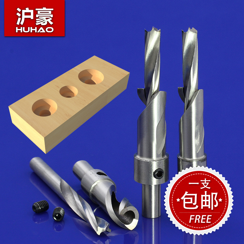 Shanghai hao drill speed steel hss woodworking salad drill two drill step ladder drill drill drill countersunk head picture drill