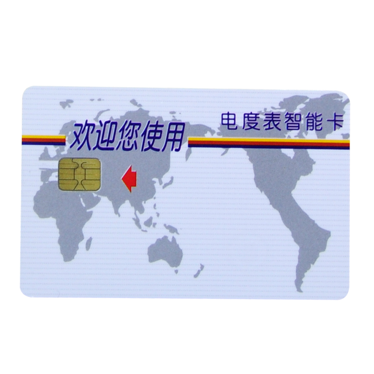Shanghai holley meter ic card factory card prepaid meter ic card meter ic card