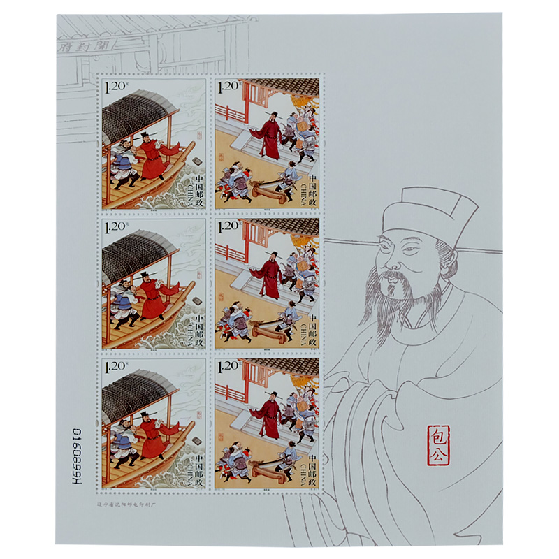 Shanghai jicang ancient celebrity 2015-16T bao special stamps small version small version ticket discount 6 100æthree one pair
