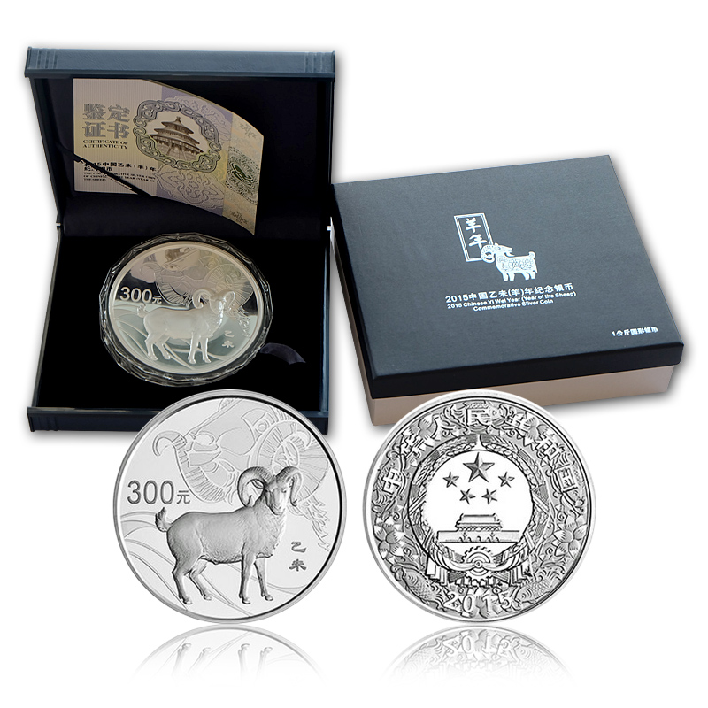Shanghai jicang chinese gold 2015 yi wei ram 1 kilograms of gold and silver commemorative coins silver coins