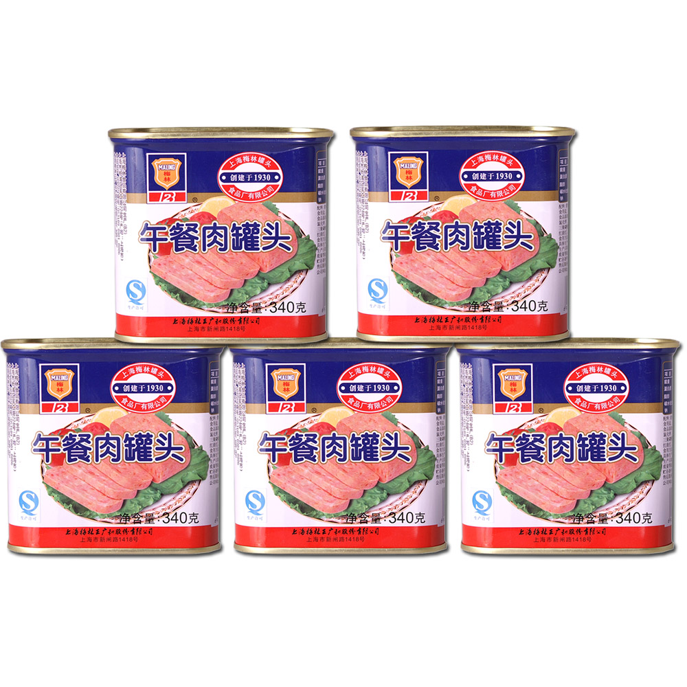 Shanghai maling canned specialty food merlin canned luncheon meat fondue breakfast of instant 340g * 5 combination of outdoor