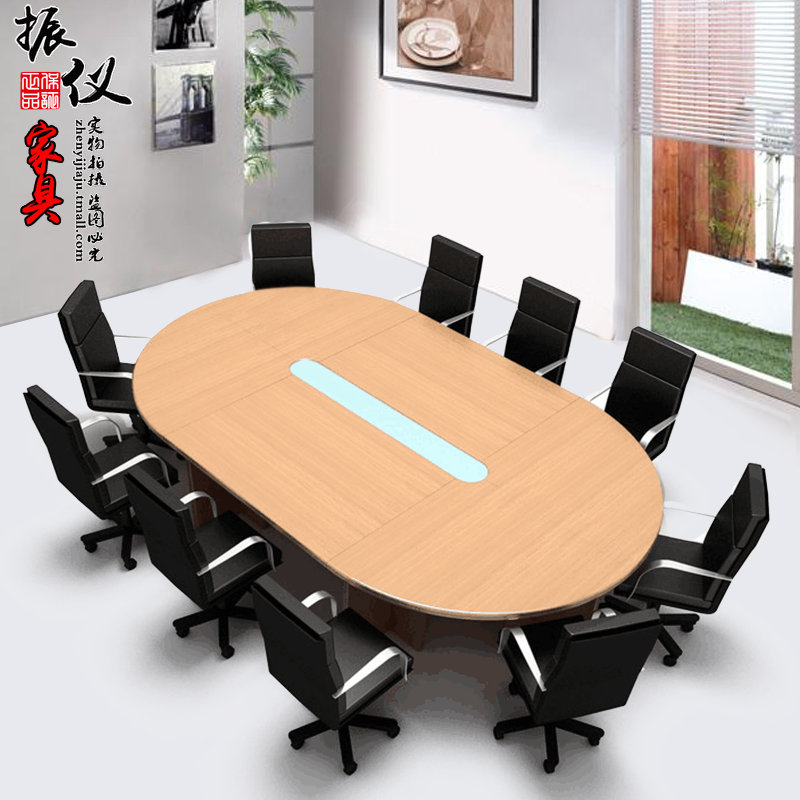China Oval Table China Oval Table Shopping Guide At Alibabacom - Oblong conference table
