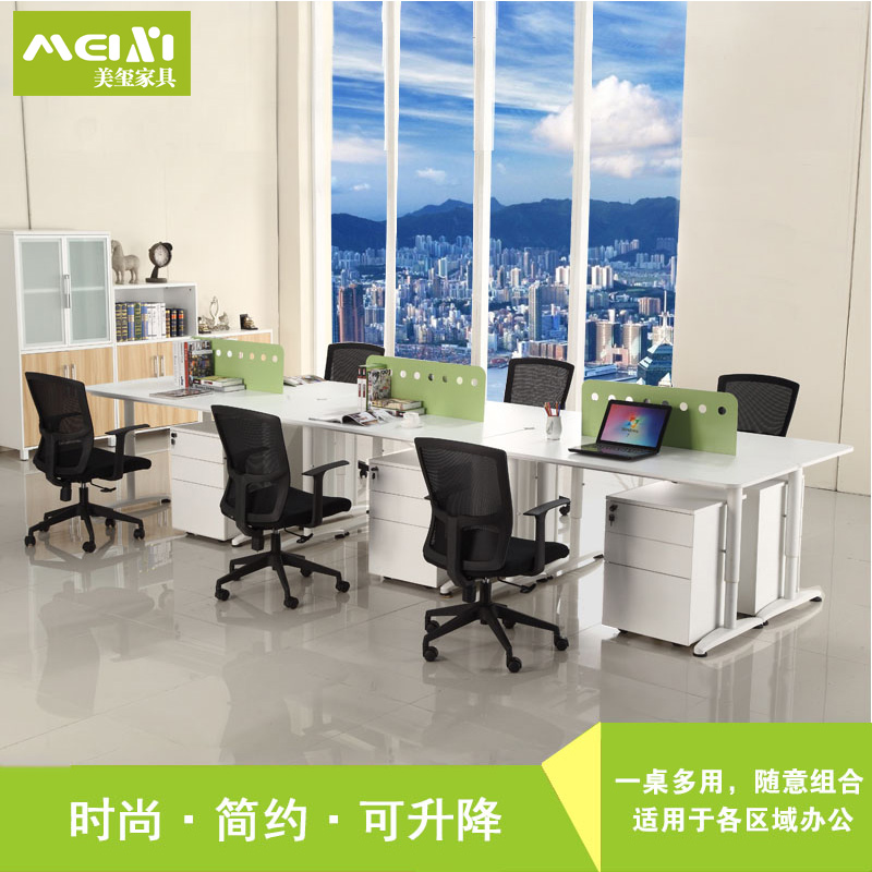 Ikea small office Ikea Catalogue Get Quotations Shanghai Office Furniture People People Combination Staff Office Furniture Ikea Same Paragraph Multifunctional Conference Shopping Guide China Ikea Small Office China Ikea Small Office Shopping Guide At