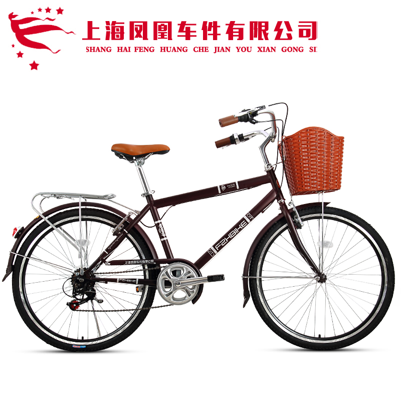Shanghai phoenix car parts co., ltd. 26 bike for women retro korean version of the 20-inch variable speed bicycle student car leisure