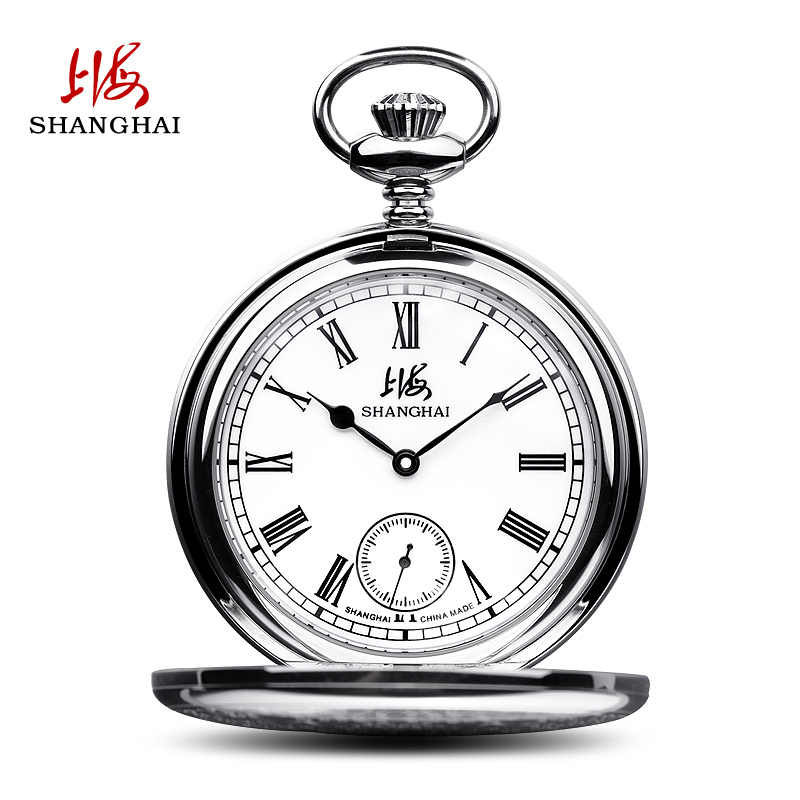 Shanghai watches men's manual mechanical pocket watch necklace pocket watch retro flip table nurse nurse hanging chest table X705-5 authentic free shipping