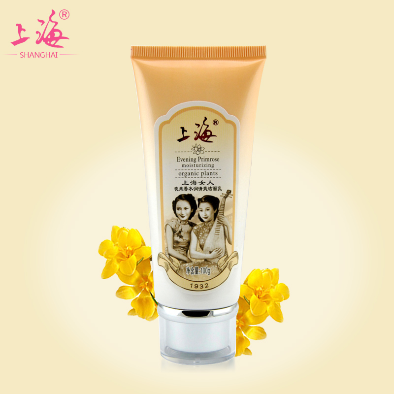 Shanghai woman refreshing moisturizing cleanser deep cleansing moisturizing cleanser oil control cleanser female pores