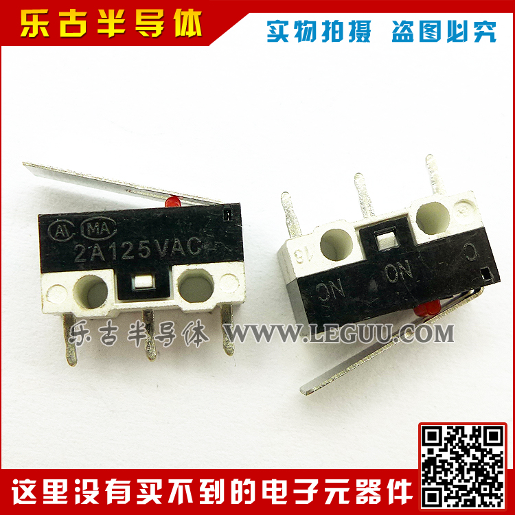 Shank mouse switch tripod 2a125v rectangular micro switch touch switch micro switch 3 feet