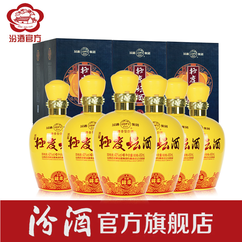 Shanxi fen xinghuacun extreme altar 42 degrees 450mL homemade liquor fen fcl six bottles of red wine gift box