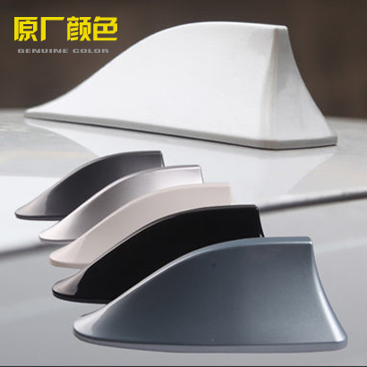 Shark fin antenna car decorative accessories new jetta santana new bora magotan sagitar tiguan long lines dedicated