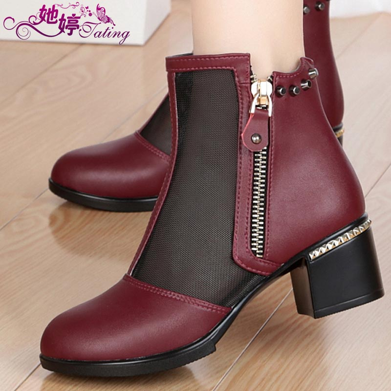 Get Quotations · She ting new solid mesh boots boots women s singles boots  fashion women s singles first layer of b402a15f9f
