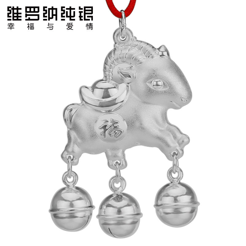 Sheep baby silver lock longevity lock s999 fine silver sterling silver baby infant child silver lock full moon of the new gift