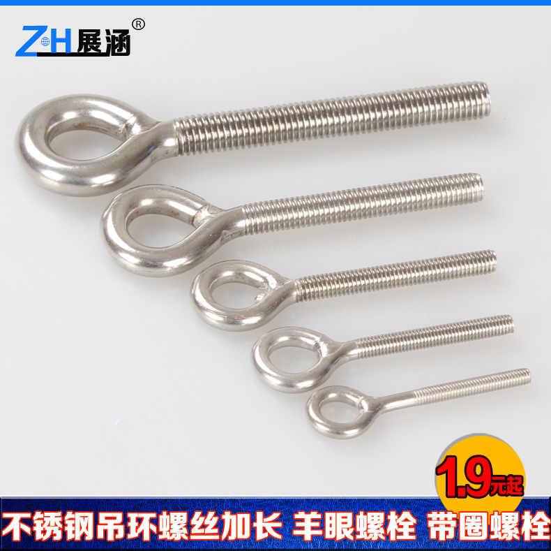 Sheep eye bolt screw rings lengthen stainless steel bolt with a circle hook with a circle ring nut screw