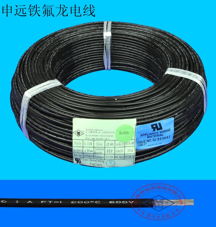 China 12awg Silicone Wire, China 12awg Silicone Wire Shopping Guide ...