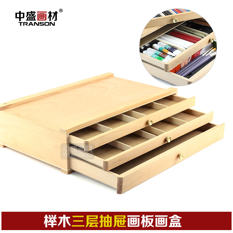 Sheng painted wood _ trumpet paintbox sketchpad beech three layer drawer wooden painted wooden storage box color of lead