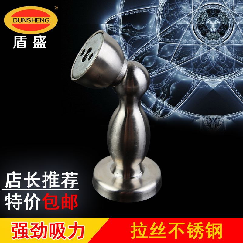 Sheng shield stainless steel door suck suck touch mute suck suck strong magnetic lengthen the bedroom bathroom wall suction suction device accessories
