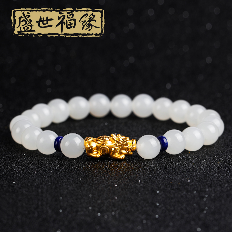 Sheng shifu edge natural and tian baiyu bracelet female models 3d hard gold transfer beads gold pendant gold pendant lucky hand rope