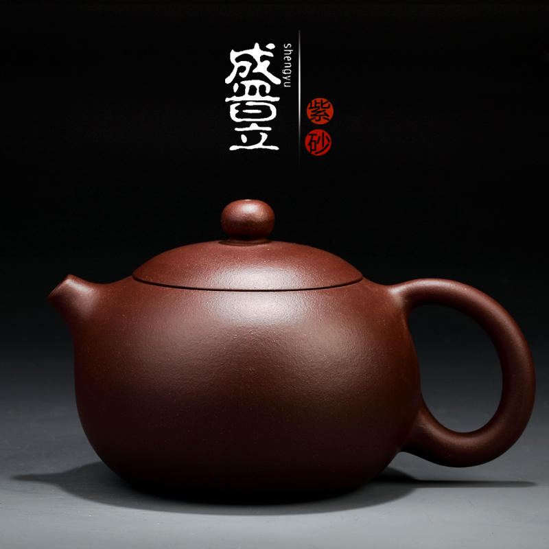 Sheng yu yixing gifts deals yixing teapot handmade purple clay ore beauties pot pot of tea sets souvenir