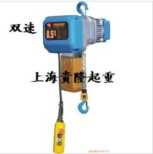 Shh kill two birds brand electric chain hoist chain hoist | hoist | chain | from heavy calabash gourd hanging dual speed