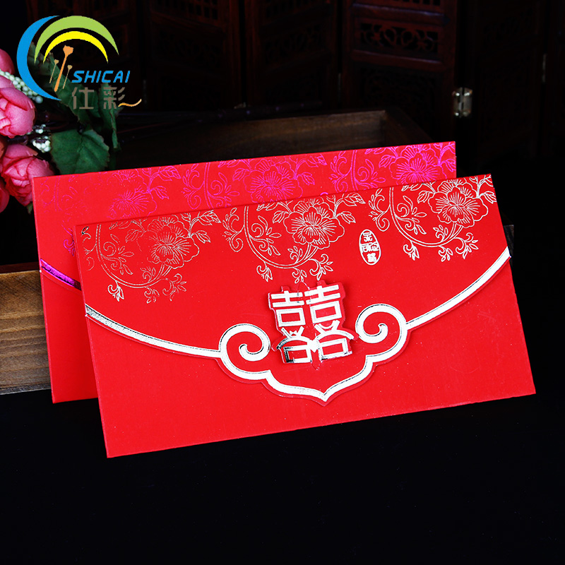 get quotations shi cai chinese new year red envelopes creative thousand yuan lee is married red envelopes sealed