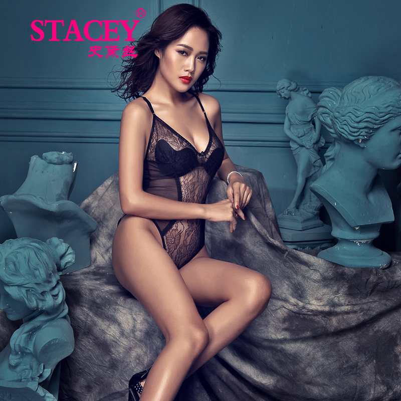 Shi daisi sexy noble elegant lace flower lace halter sexy lingerie temptation sense of couples orgasm