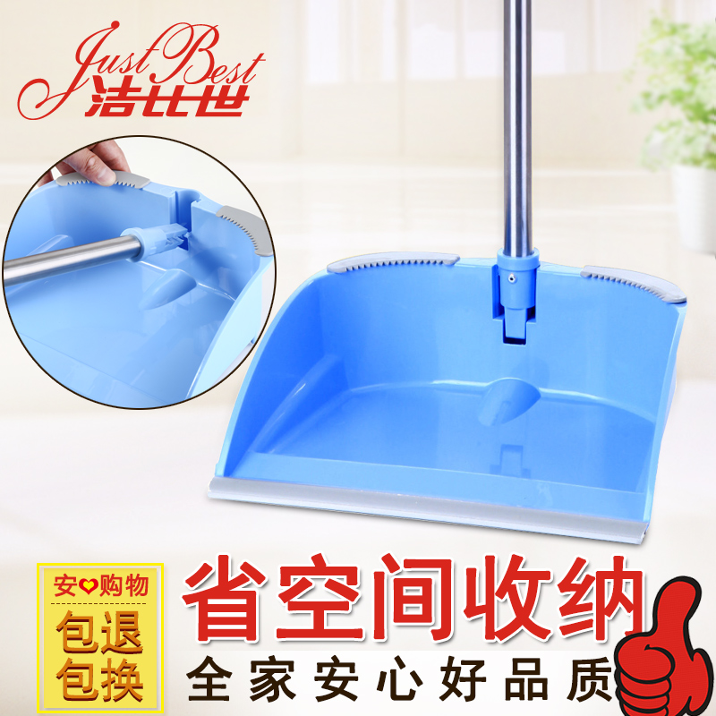 Shi jie than plastic bucket thick stainless steel dustpan summarized kei dustpan cleaning supplies