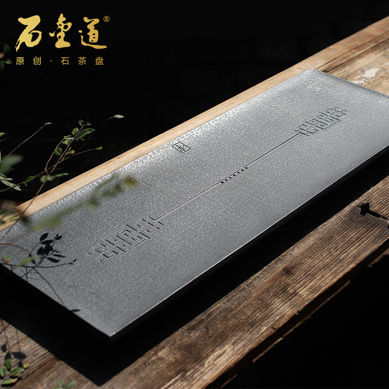 Shi jin tao of large natural stone stone stone tea tray tea sea drainage stone tea sets black stone tea tray specials