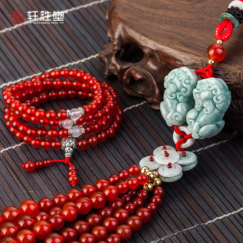 Shing tong xuan jade double brave peace symbol pendant car car ornaments crystal agate car ornaments supplies
