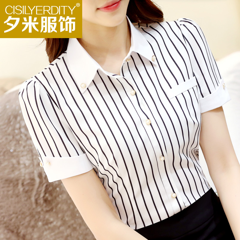 Shirt blouse career women skirt striped shirt female summer short sleeve black and white vertical stripes repair body of professional dress shirt