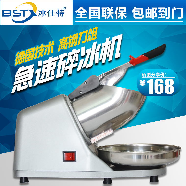 Shite commercial ice machine ice tea shop ice machine ice machine sand ice machine household electric stainless Steel ice machine ice machine ice machine