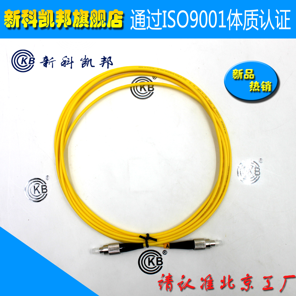 China Fiber Optic Ftth Shopping Guide At Optical Cable Gjfjv Type Single Core House Wiring Indoor Get Quotations Shocking Singlemode Pigtail Jumper Fc Fc3 M Extension Network