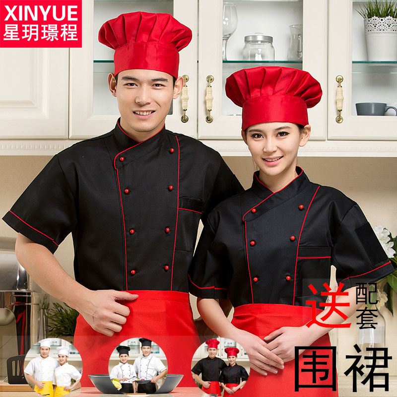 Short sleeve chef service hotel chef uniforms chef clothing chef uniforms sleeved frock bake baking clothing beautician summer feeding apron
