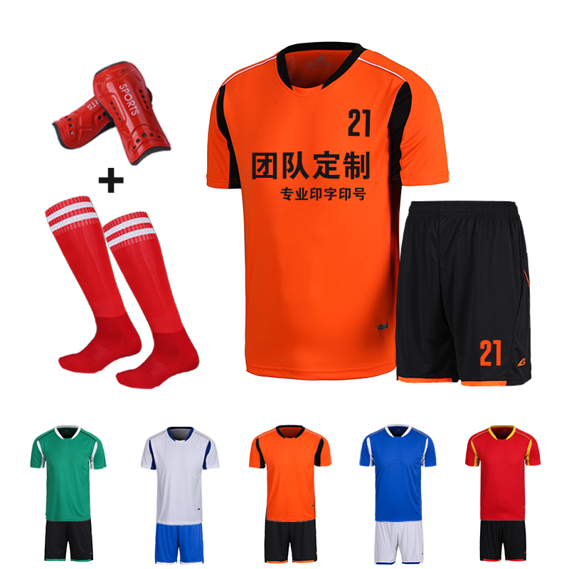 Short sleeve football clothes suit men short sleeve light board football long sleeve jersey football training game jersey custom printed numbers