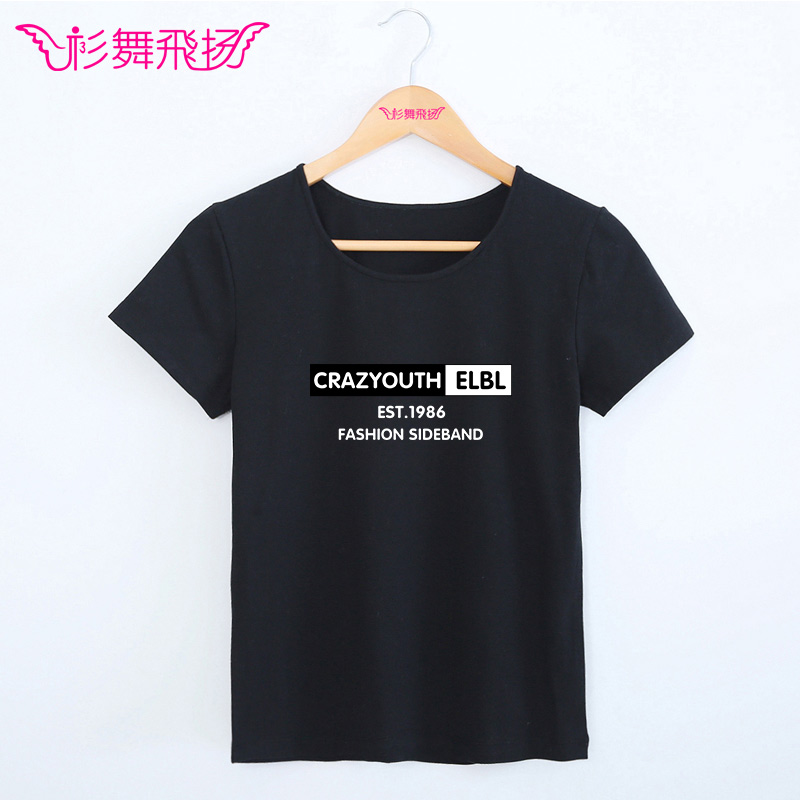 Short sleeve t-shirt female 2016 spring and summer new summer women's clothing korean version bottoming shirt sleeve blouses tide