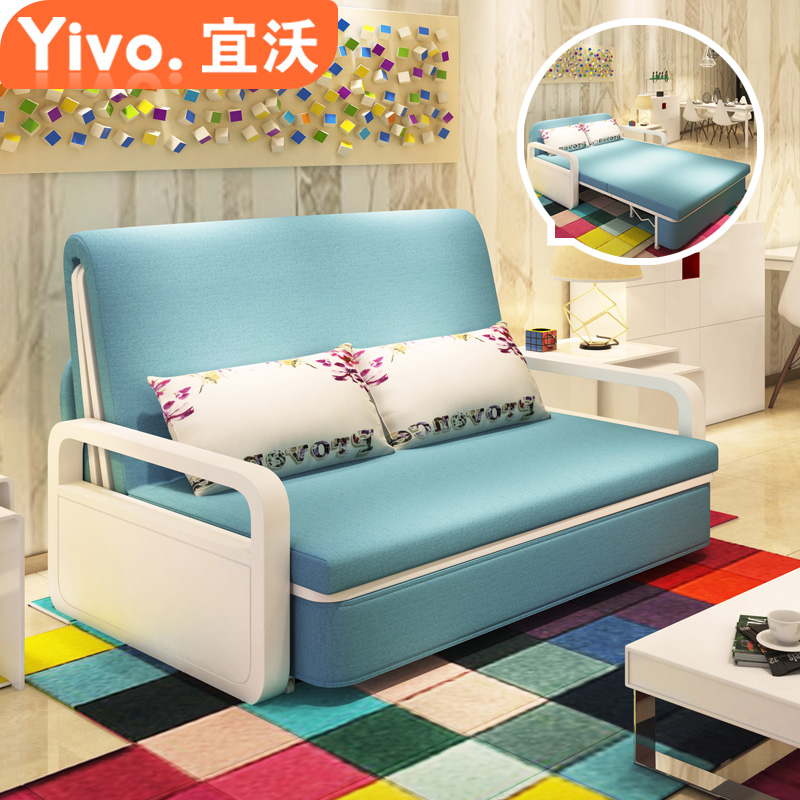 Should be fertile multifunction folding fabric sofa bed 1.2 m 1.5 m modern dual wood sofa bed