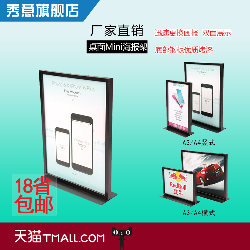 Show italy desktop mini indoor exhibition propaganda display advertising billboard advertising poster frame signs licensing legislation
