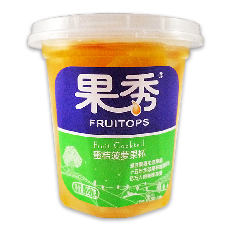 Show tangerine fruit pineapple fruit cup canned fruit 227g delicious casual office