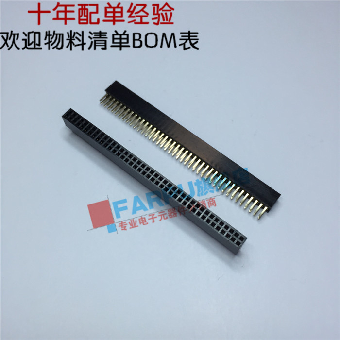 Shu farpu 13.358kj 27mm double female 2*40 p female socket hole 1.27 pitch double row mother gold pin High quality
