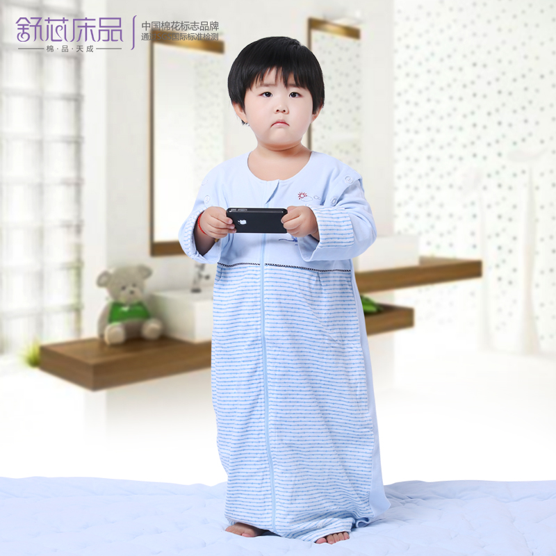 Shu xin autumn and winter are the core spring and summer thin section baby sleeping baby sleeping bag infant child sleeping bag with detachable sleeves conditioned sleeping bag anti tipi
