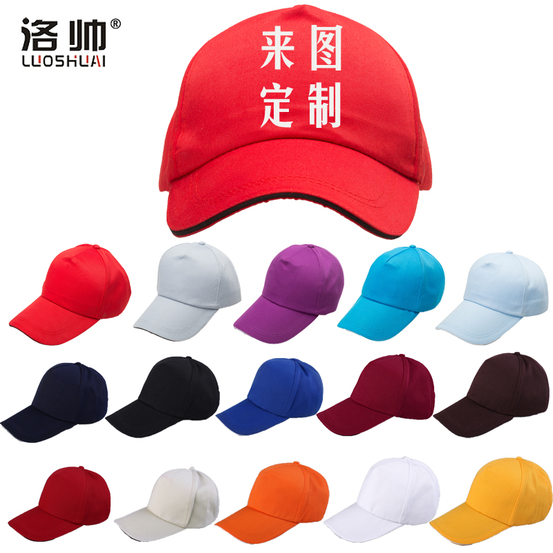 978eb36e Get Quotations · Shuai luo polycotton blank blank baseball cap hat sun hat  work caps advertising cap hat men