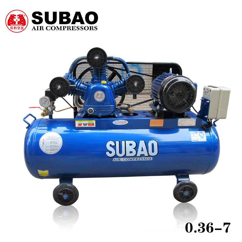 Shuangbao 0.36/8 air compressor pump air compressor 3kw woodworking p hit the nail nail painting machine inflatable pump